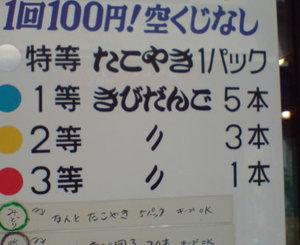20090918131751